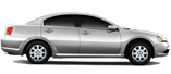 Mitsubishi Galant Genuine Mitsubishi Parts and Mitsubishi Accessories Online