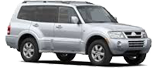 Mitsubishi Montero Genuine Mitsubishi Parts and Mitsubishi Accessories Online